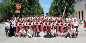 Foto Bulgaria